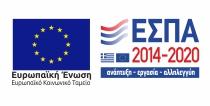ΕΣΠΑ2014-2020